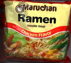 :kinda tasty, kinda filling, really salty, really cheap: