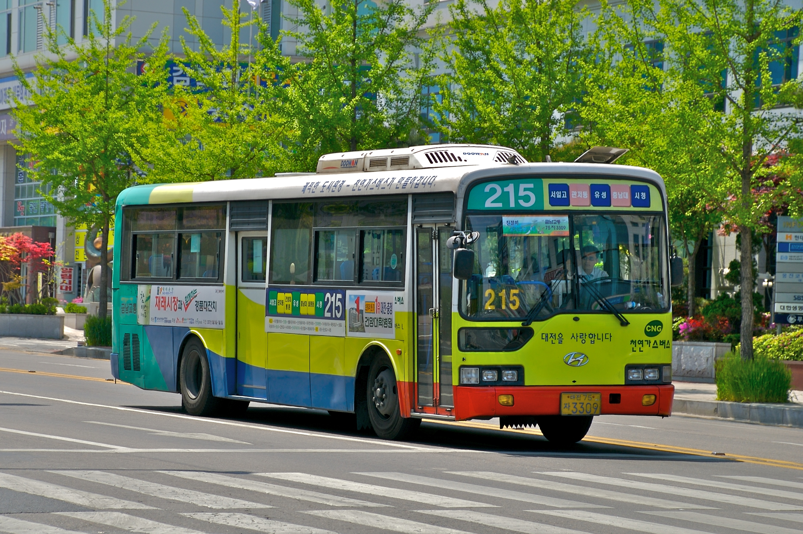 :city bus: